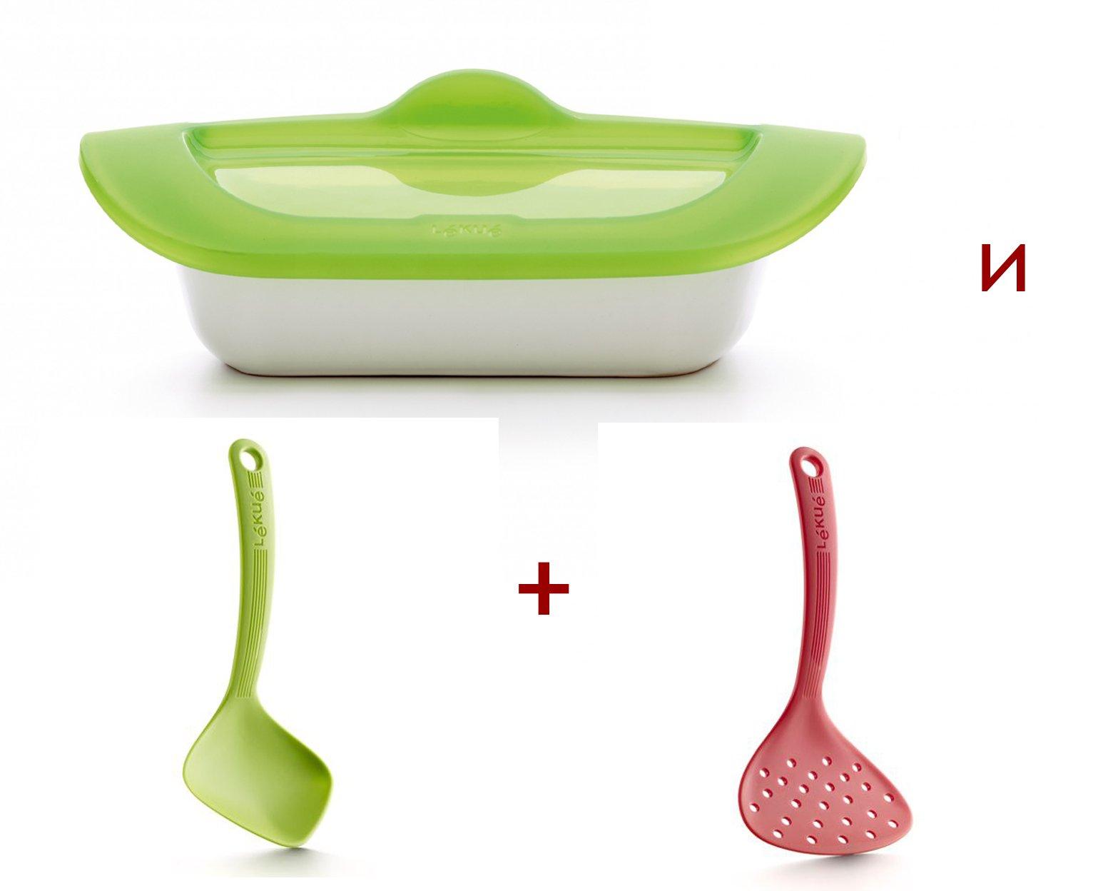 Набор: Форма для запекания Emile Henry с силиконовой крышкой 3-4 порции (салатовый, 32x22см, 2л) + ложка (салатовая) и шумовка (красная) силиконовые в подарок от Lekue!