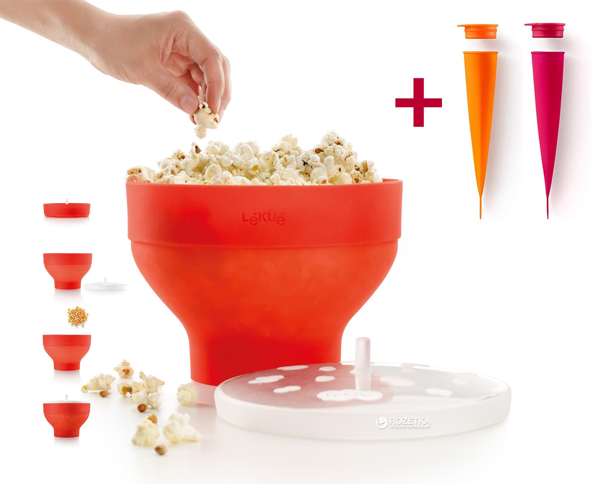 Набор Lekue:Форма для ПОПКОРНА  (цвет:красный ) +форма  для мороженого (цвет: оранж,маджента)
